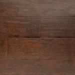 Ambiance-Hickory Godiva #12149