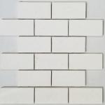 2x4 Vanilla Limestone Polished